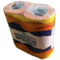 Полотенца бумажные двухслойные 2 рул Альбертин 12С13705
