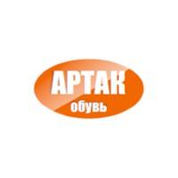 Купить обувь Артак в Минске