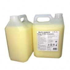 Жидкое мыло ПРЕМИУМ Camolin Honey and Milk 5 литров