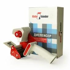 Диспенсер для скотча (пистолет упаковочный) для клейкой ленты Klebebander 50 мм