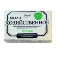 """Мыло хозяйственное 72% белое """"Яблоко"""""""