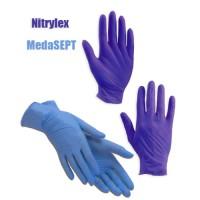 Перчатки нитриловые одноразовые (100 шт.)