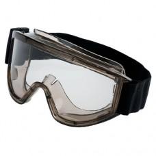 Очки герметичные защитные Премиум