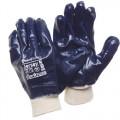 Перчатки с нитриловым покрытием Gward Jersey R