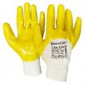Покрытые премиум-нитрилом перчатки Gward Lite 3/4