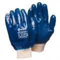 Перчатки МБС нитриловые Gward NRP