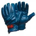 Антивибрационные нитриловые перчатки Gward Vibronit