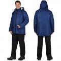 Куртка Кайман зимняя синяя ВО с искусственным мехом