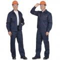 Костюм Профи-2, куртка, брюки, 100% хлопок