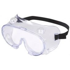 Очки защитные Delta Plus Taal (Прозрачные)